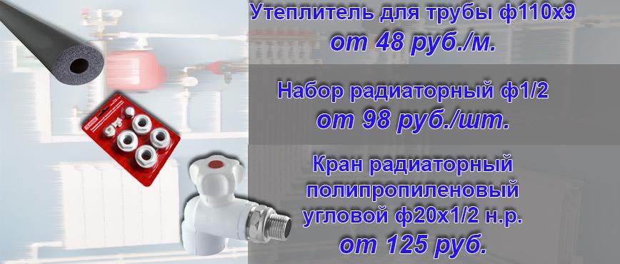 title_5f9cde075a1655836014371604115975